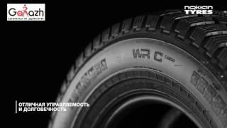Купить зимние шины NOKIAN WR C CARGO (в магазине шин и дисков