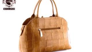 практичная и стильная сумка
