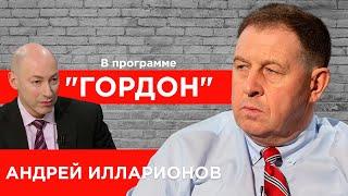 Илларионов – Гордону: Лукашенко уйдет. Или как Чаушеску и Каддафи, или сам. Экстренное заявление