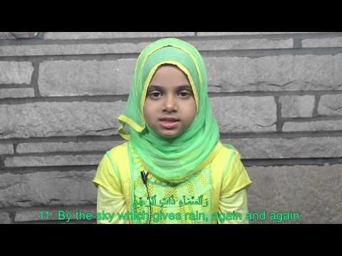 #QuranwithMaryam - Maryam is reciting Surah At-Tariq (Episode# 14)