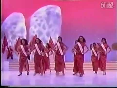 Miss World Opening
