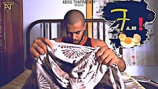 7 AM ! | The Sleeping Loop | False Awaken | Ad-Ons