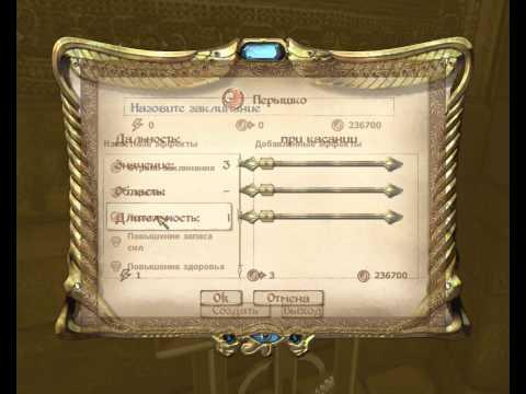 Секреты и баги в игре TES 4: Oblivion