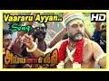 Ayyanaar Veethi Movie Scenes | Title Credits | Bhagyaraj visits Ponvannan | Vaararu Ayyan Song