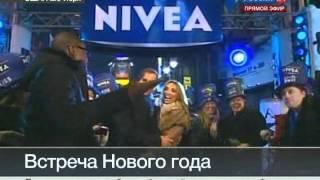Вести Ru  новости  видео и фото дня