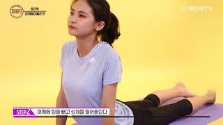 단월드 생활체조_코어근육(등, 허리, 엉덩이, 복부) …