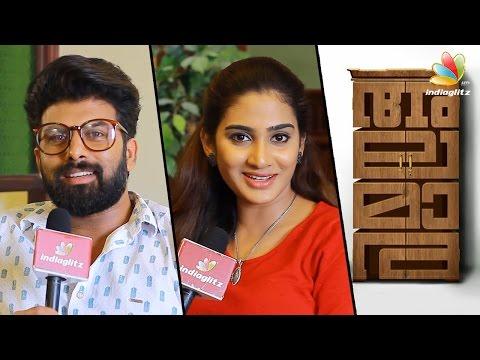 കാണുമ്പോഴേ തോന്നും ജാഡസണ്ണി ആണെന്ന്.. പക്ഷെ  -  Aditi Ravi | Sunny Wayne  |  Alamara Team Interview