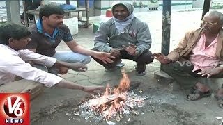 Temperature Drops In Telangana | Hyderabad City Witnesses 15 Deg Celsius | V6 News
