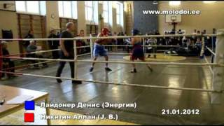 Laidoner Denis (Energia) VS Nikitin Allan (J. B.) 21.01.2012.mp4