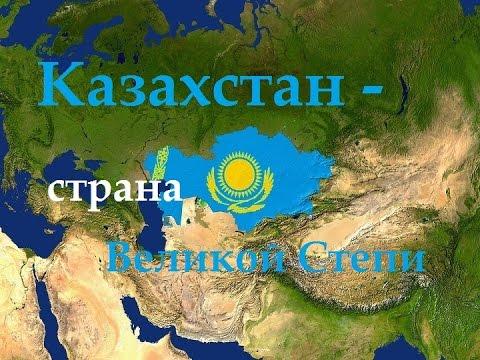 казахстан лондон девушки знакомства