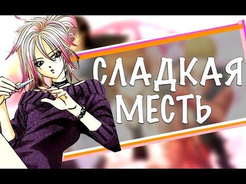 Мультфильм аниме не сдавайся 2 сезон