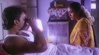 Varavu Nalla Uravu | Tamil Movie Part 1 | Visu, Rekha, Kishmu