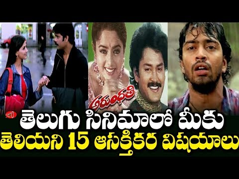 Tollywood Movies Unknown