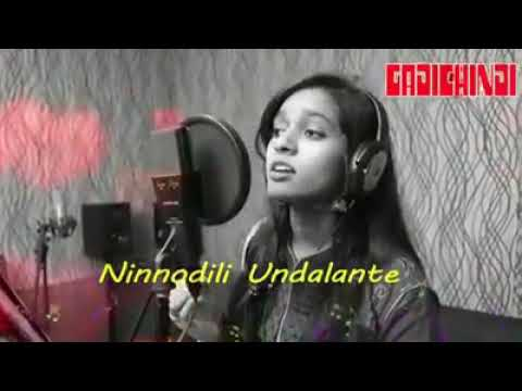 Gadichindhi oka roje song