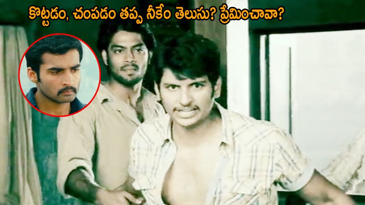 Jiiva Get Angry On Nanda   Telugu Movie Scenes    TFC Films & Filmnews