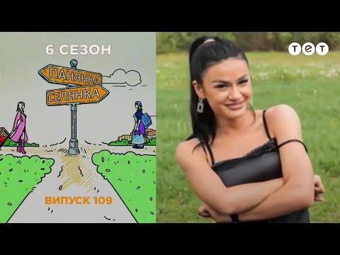 секс знакомства в новоград-волинське