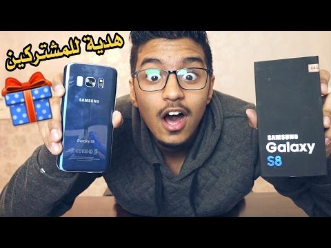5596b8604  جالكسي اس 8 التقليد ! FAKE Galaxy S8 ! - YouTube