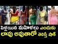 పెళ్లయిన మహిళలు ఎందుకు లావు అవుతారో తెలిస్తే షాక్ | Tollywood Nagar