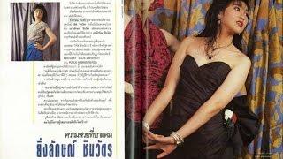 Repeat youtube video มุมสวยๆ อดีตนายก ยิ่งลักษณ์ ชินวัตร Yingluck Shinawatra beautiful