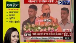 CM Yogi addressing people in Gorakhpur, UP