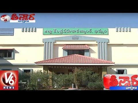 Khammam Co-Operative Bank Construct Hospital For Farmers | Teenmaar News | V6 News