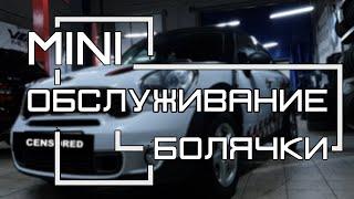 затраты на ремонт Mini cooper countryman r60 Болячки! Проблемы! (2018)