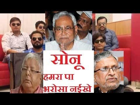 |Nitish Swapped His Team Mate| Sonu Hamra Par Bharosa Naikhe|nawaj Resign|Pro Kabaddi Starts|