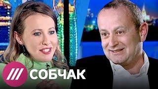 Собчак рассказала, где работал Навальный в конце девяностых