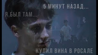 Download Грустный Boulevard Depo - 5 минут назад Mp3 and Videos