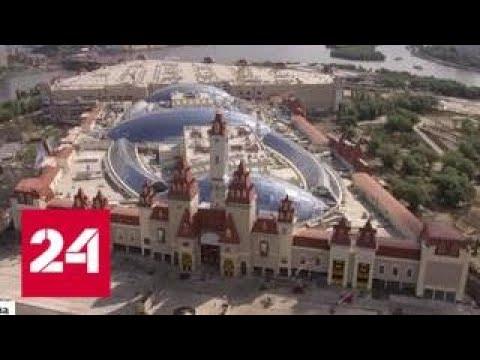 """""""Остров мечты"""" откроется уже осенью - Россия 24"""