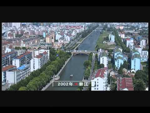 One River, One City. Kunshan City Strategic Planning for Loujiang Canal System