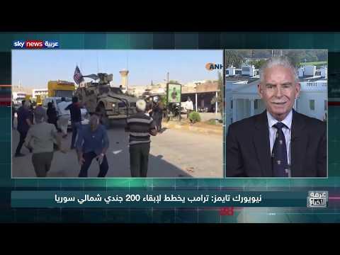 سوريا.. غضب كردي يصاحب القوات الأميركية المنسحبة  - نشر قبل 2 ساعة