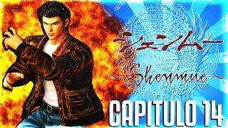 Vídeo ShenMue