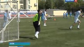 Футбол: азовские чиновники против команды звезд
