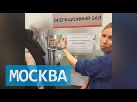 """Отчаявшиеся заемщики """"ДельтаКредита"""" продолжат осаду банка"""