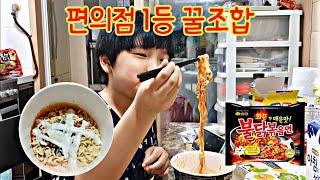 편의점 1등꿀조합 (불닭볶음면+치즈+우유)/korea …