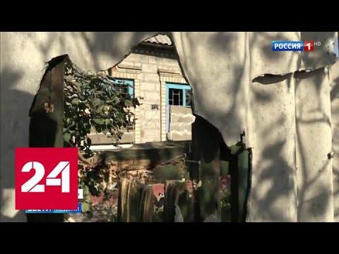 Не оправдал надежд: Зеленский пошел по стопам Порошенко - Россия 24