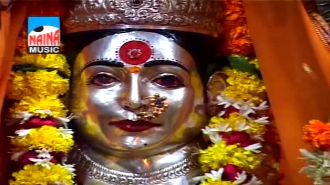 Aaicha Zangurya Go Animesh Thakur Ekvira Aai Bhakti Geet Hd Youtube
