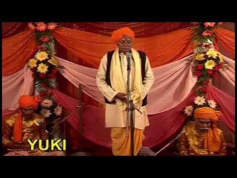 देवी गीत | बिरहा सम्राट दादा राम कैलाश यादव की मधुर आवाज में |Devi Geet |Audio