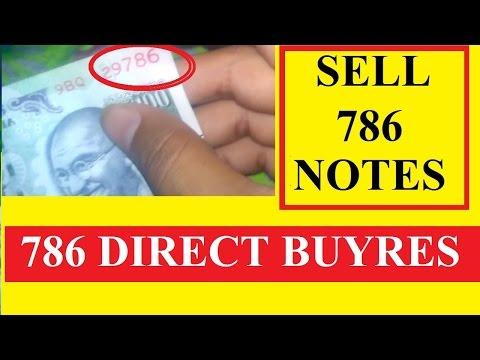SELL 786 NOTES | DIRECT BUYER |  तुरंत बेचिए