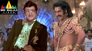Yamadonga Movie Jr.NTR and NTR Scene | Jr NTR, Priyamani, Mohan Babu | Sri Balaji Video