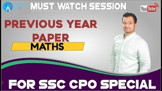 SSC CPO Special Session | Previous Year Maths Paper | Must Watch Session