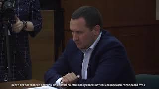 Слушания апелляции Кирилла Кокорина. Видео из зала суда