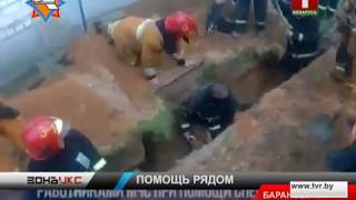 МЧС опубликовало видео спасения человека. Зона Х