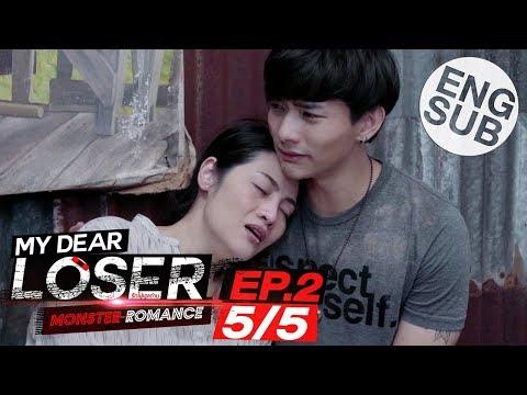 [Eng Sub] My Dear Loser รักไม่เอาถ่าน   ตอน Monster Romance   EP.2 [5/5]
