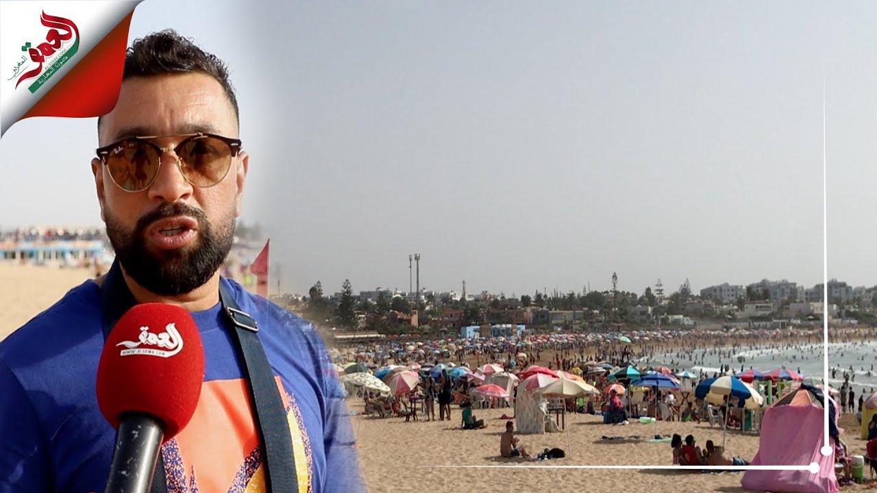 بعد عيد الأضحى.. إقبال كثيف من المصطافين على الشاطئ  بالبيضاء