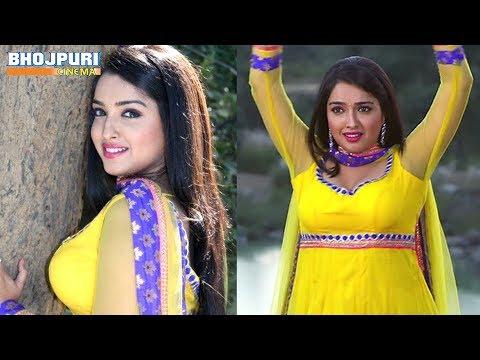 AAMRAPALI DUBEY | Blockbuster Full Bhojpuri Movie 2017