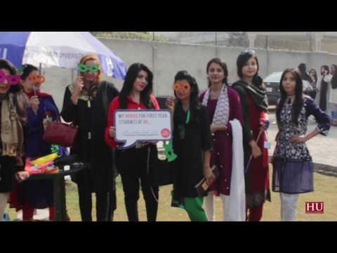 Hajvery University (HU) Sheikhupura Campus - Orientation 2016
