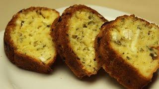 Peynirli Tuzlu Kek Tarifi - Otlu Susamlı Kolay Kek Yapımı