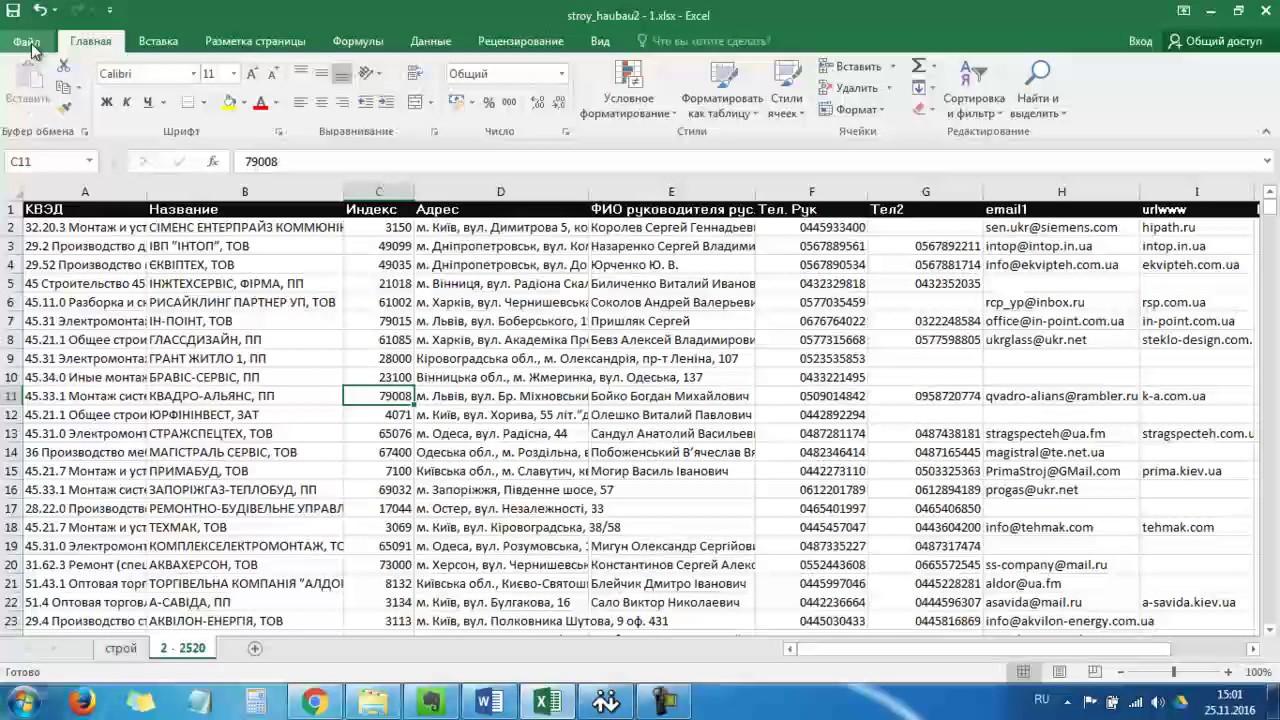Импорт лидов в битрикс24 из excel битрикс многосайтовость права на папки